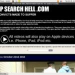 Strip Search Hell Archives
